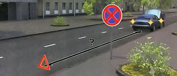 На каком расстоянии от транспортного средства должен быть выставлен знак аварийной остановки в данно