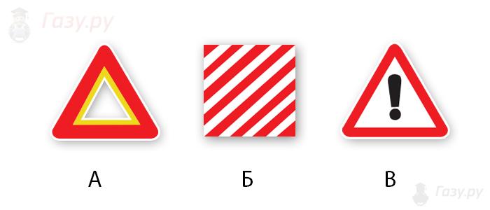 разрешена ли остановка за знаком движение прямо