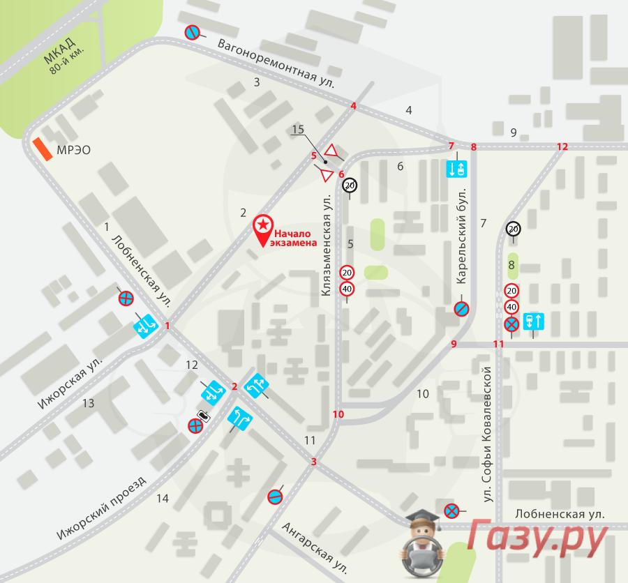 маршрут экзамена ГИБДД