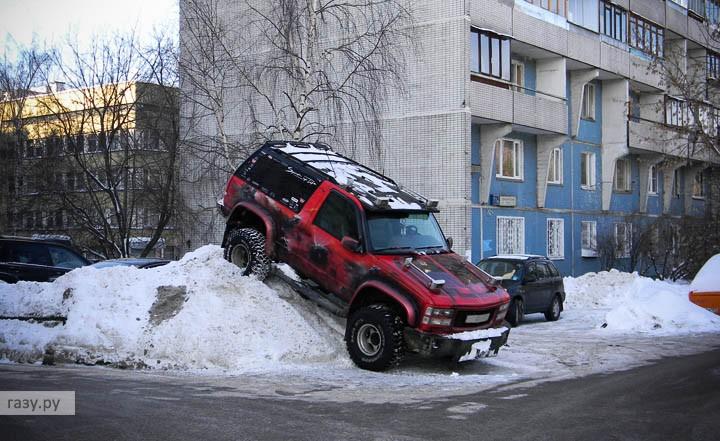 Дебил припарковался