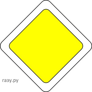 за сколько метров можно останавливаться перед знаком остановка запрещена