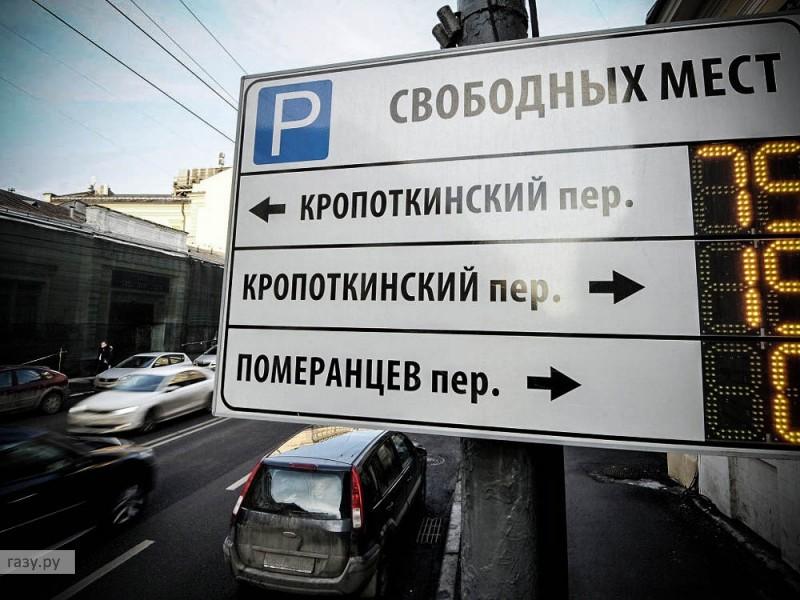 Где оставить машину бесплатно возле метро