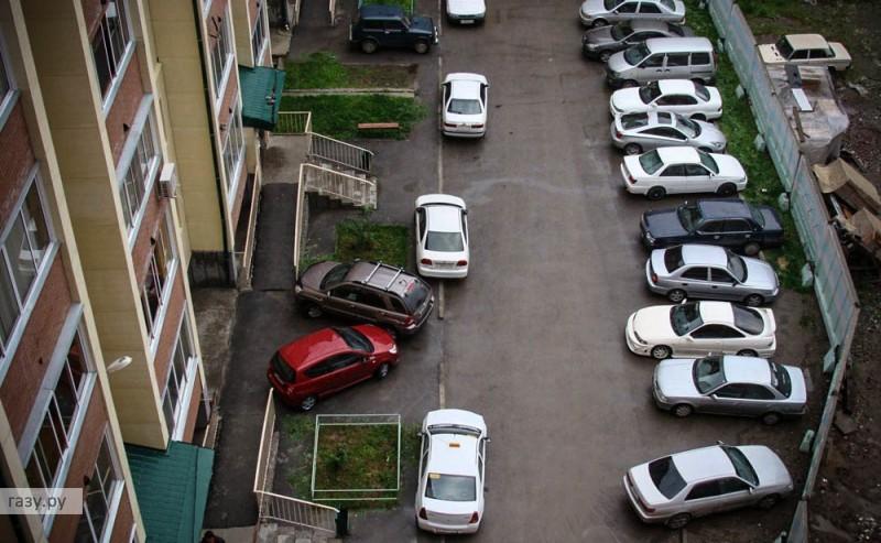 Конфликт парковка во дворе