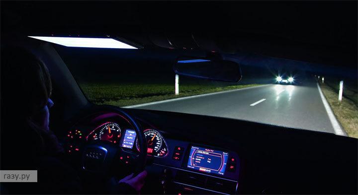 Вождение автомобиля в темное время суток (вечером, ночью) | Газу Ру